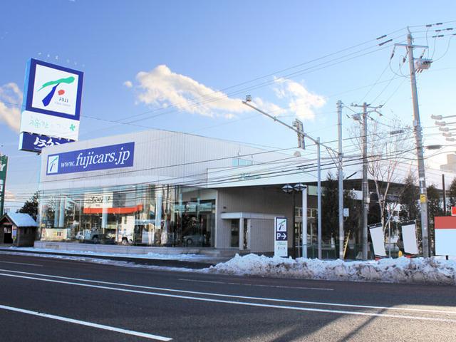 フジカーズジャパン 札幌キャンピングカー専門店