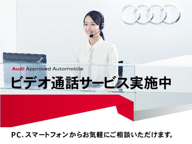 Audi Approved Automobile みなとみらい