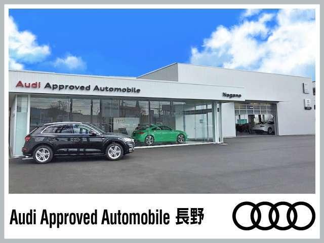 Audi Approved Automobile 長野