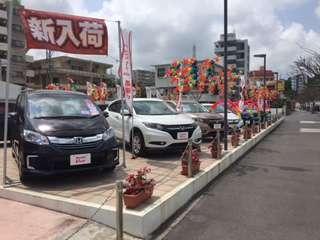 ホンダカーズ沖縄 U-select泡瀬店