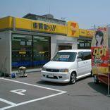 カーセブン高須店