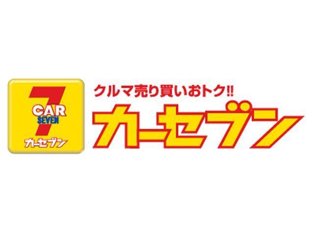 カーセブンパートナーズ店(潮来自動車販売株式会社)