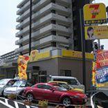 カーセブン広島大州店