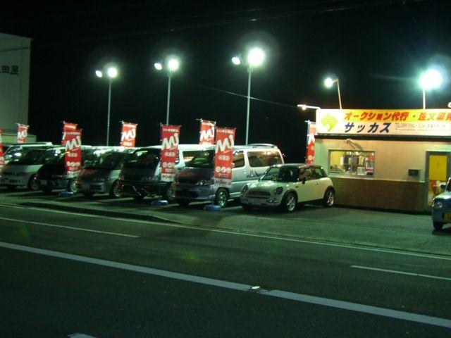 (有)サッカス徳島店