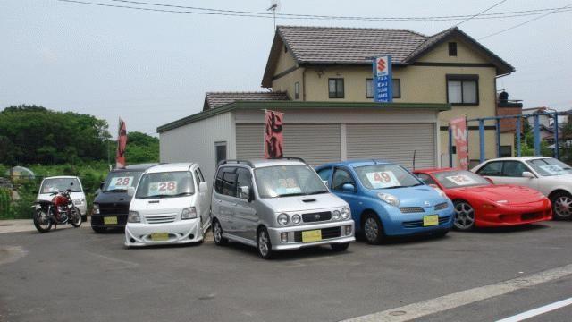 Car Create(カークリエイト)