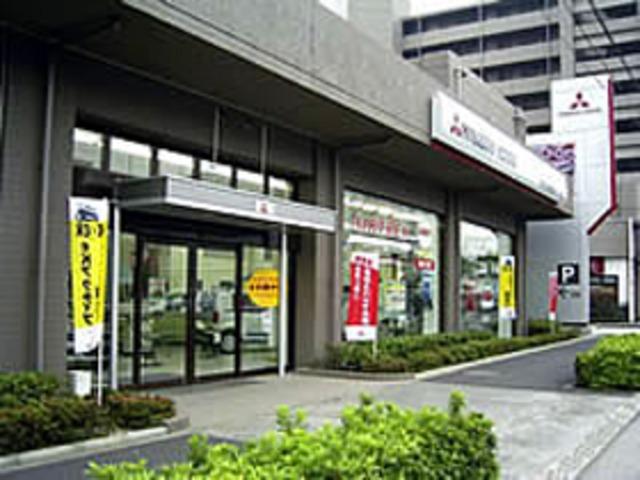関東三菱自動車販売(株)平和台店