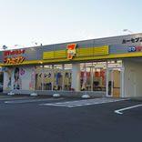 カーセブン多摩ニュータウン店