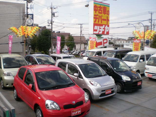 ツチヤ自動車株式会社 新小岩店