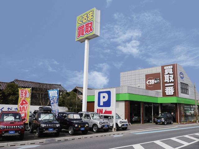 ジムニー専門店 オートバンク神道寺店 (株)川内自動車