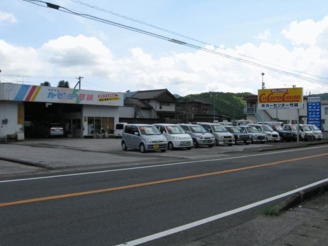 (有)カーセンター竹誠