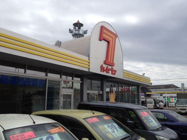 カーセブン平塚店