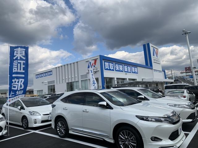 ネクステージ松山中央店