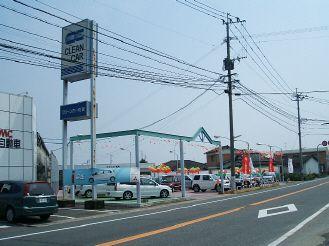 九州三菱自動車販売(株)佐賀支店 クリーンカー佐賀