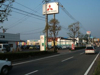 長崎三菱自動車販売(株) クリーンカー多良見