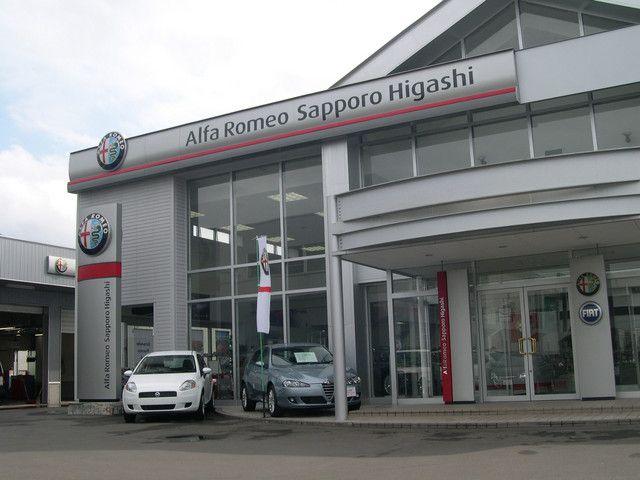 Alfaromeo 札幌東
