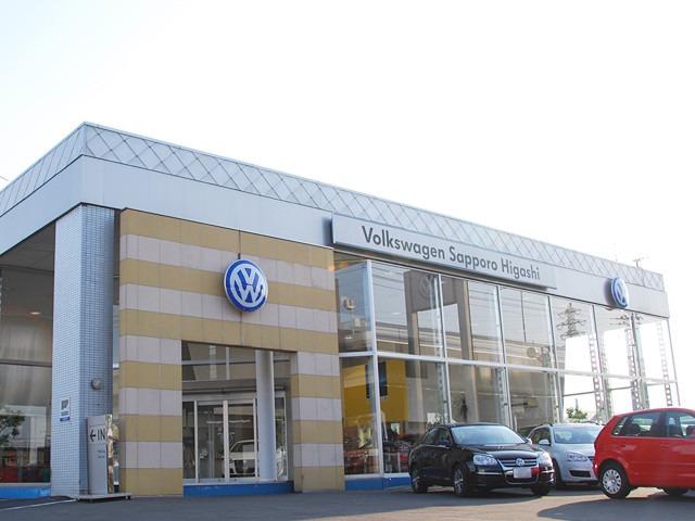Volkswagen 札幌東