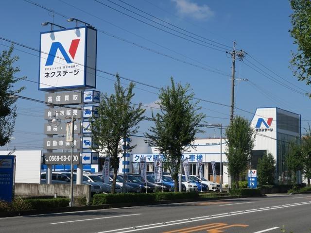 ネクステージ春日井 スバル車専門店