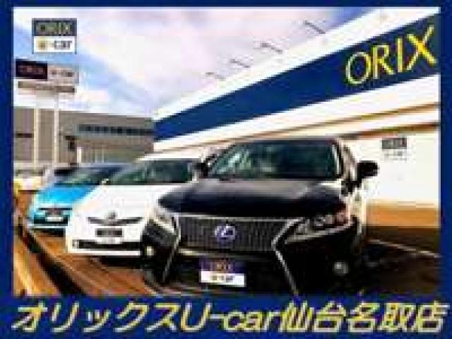 オリックスU-car 仙台名取店