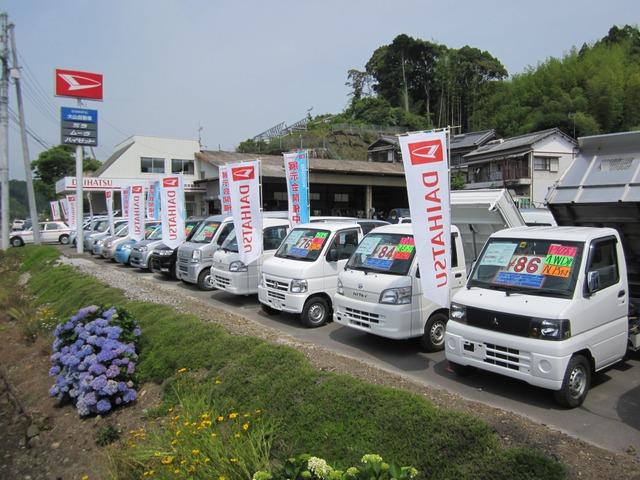 (有)大山自動車整備工場