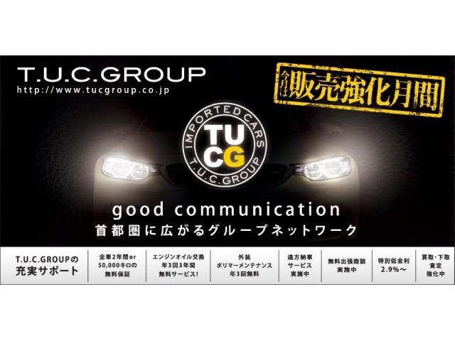 T.U.C.GROUP BMW専門 船橋店