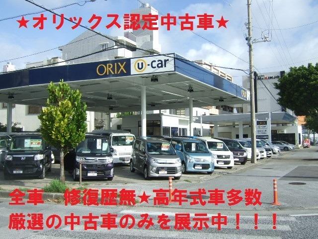 オリックスU-car 那覇店