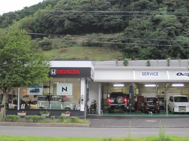 オクムラ自動車販売 本店