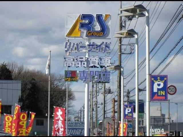 リバーサイド エルザ16号 町田ショールーム