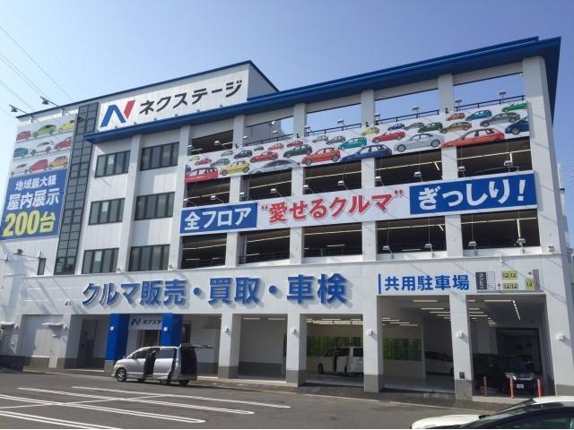ネクステージ東浦店