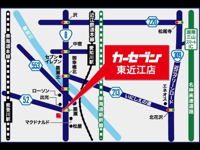 カーセブン東近江店