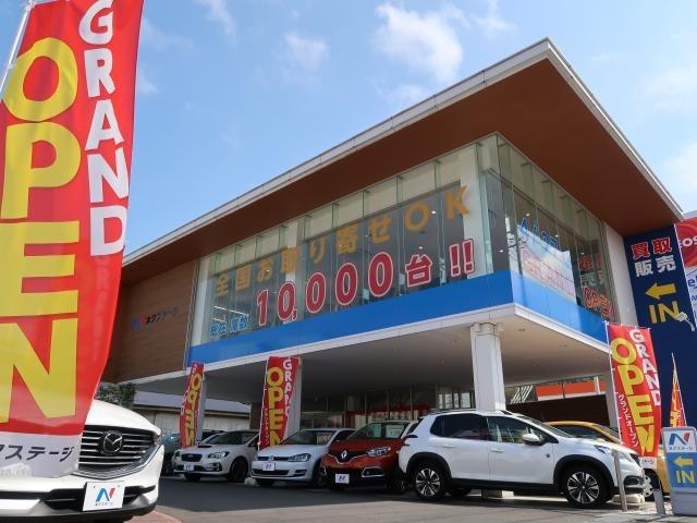 ネクステージ横浜港北インター店