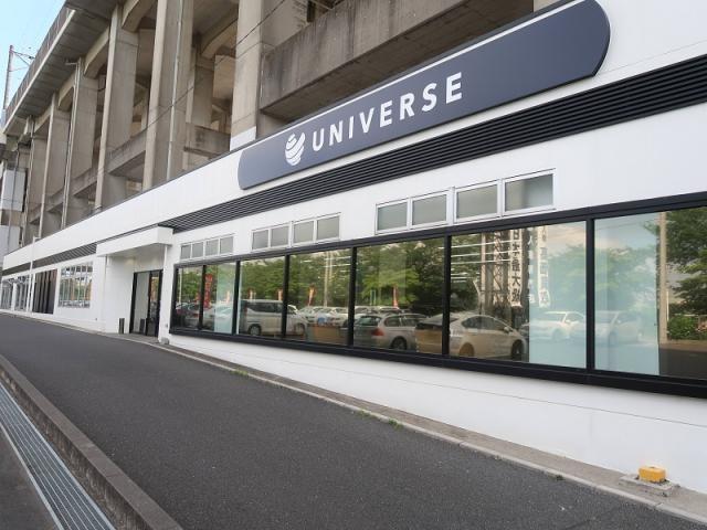 UNIVERSE ユニバース埼玉戸田