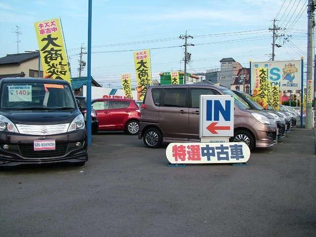 岐阜スズキ販売(株) U's STATION岐阜