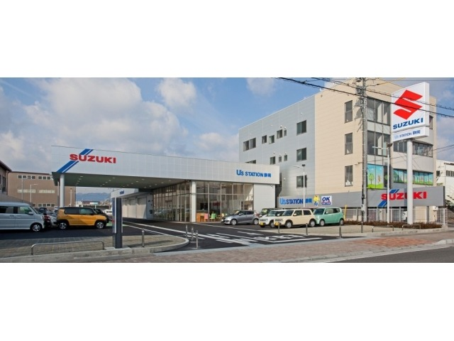 U's STATION静岡