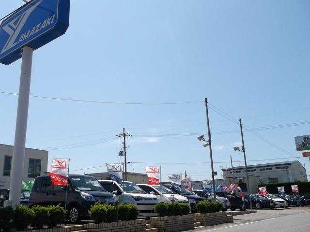 山崎自動車株式会社