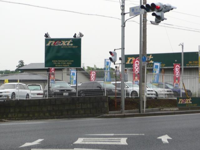 (株)next 本店