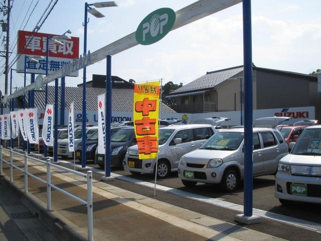 福井スズキ U's STATIONカープラザPOP