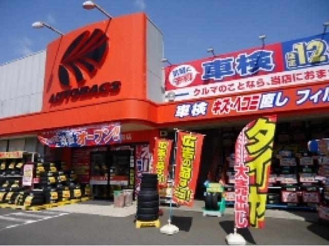 オートバックスカーズ大和店