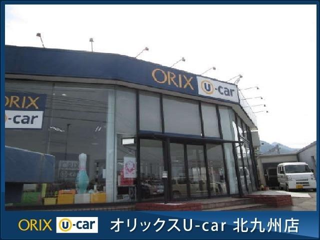 オリックスU-car 北九州店
