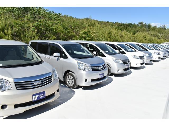 フジカーズジャパン 神戸西宮福祉車両専門店