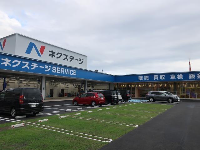 ネクステージ富士店