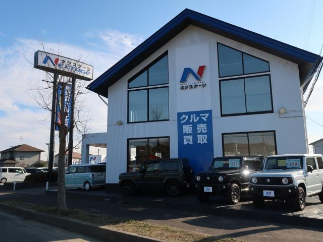 ネクステージ仙南柴田店