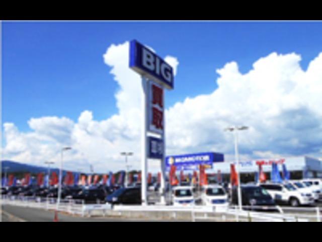 BIGMOTOR【(株)ビッグモーター みやき店】の店舗画像