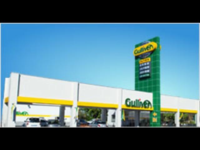 【お近くのお店で、全国415店舗にある全ての車両が購入できます。】通常の中古車販売店と違い、ガリバーはお近くの店に行くだけで、全国415店舗すべての車両が購入できます。 北は北海道から南は沖縄まで全国の車両を、ガリバーなら一律でお取り寄せできます。