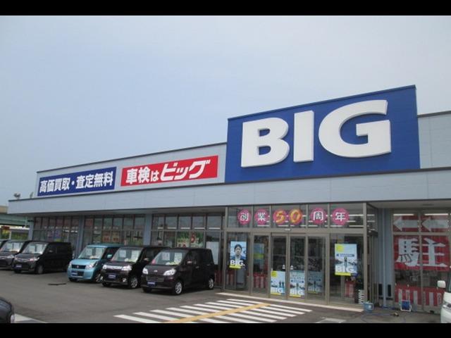 ビッグモーターイオンモールかほく店の店舗画像