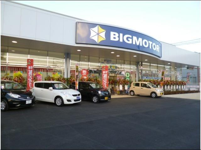 ビッグモーター中久世店の店舗画像