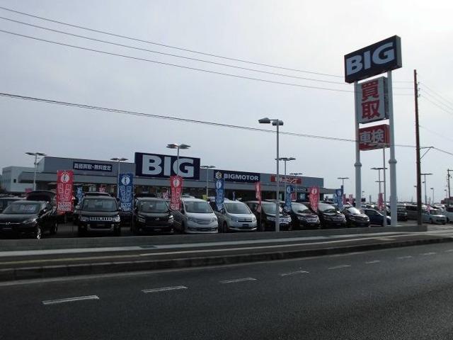 ビッグモーター岩出店の店舗画像