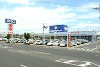 BIGMOTOR【(株)ビッグモーター 倉敷店】の店舗画像